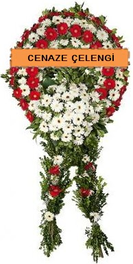 Cenaze çelenk modelleri  Kütahya çiçek mağazası , çiçekçi adresleri