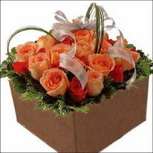 kare sandikta 11 gülllerden   Kütahya çiçek mağazası , çiçekçi adresleri